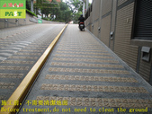1738 大樓-機車道-止滑磚-抿石止滑防滑施工工程 - 相片:1738 大樓-機車道-止滑磚-抿石止滑防滑施工工程 - 相片 (3).JPG