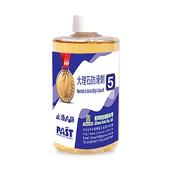 176-(S)350cc Small Package ( Anti-Slip Liquid)-pho:小_大理石防滑劑5 (Marble No.5Anti-Slip Liquid).jpg