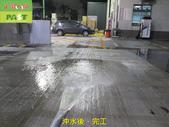 1122 加油站-洗車場-水泥地面止滑防滑施工工程 - 相片:1122 加油站-洗車場-水泥地面止滑防滑施工工程 (10).JPG