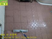 1664 住家-浴室-廁所-高硬度磁磚地面止滑防滑施工工程 - 相片:1664 住家-浴室-廁所-高硬度磁磚地面止滑防滑施工工程 - 相片 (8).JPG