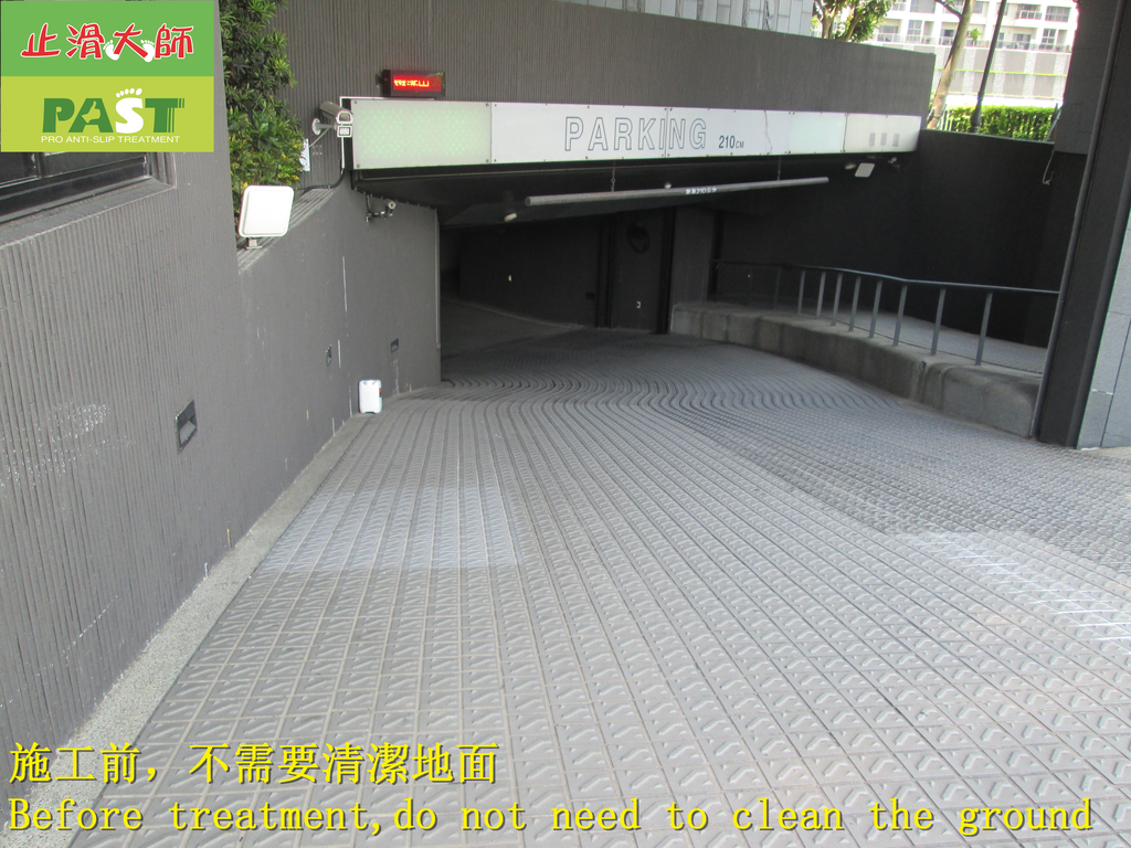 1671 社區-汽機車道-大門-入口-走廊-五爪釘-仿岩板止滑防滑施工工程 - 相片:1671 社區-汽機車道-大門-入口-走廊-五爪釘-仿岩板止滑防滑施工工程 - 相片 (2).JPG