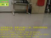 1741 大樓-客廳-走道-拋光石英磚地面止滑防滑施工工程 - 相片:1741 大樓-客廳-走道-拋光石英磚地面止滑防滑施工工程 - 相片 (11).JPG
