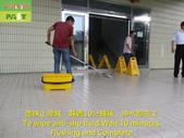 1286 Company-Entrance-Stairs-Homogeneous Tile Floo:1286 Company-Entrance-Stairs-Homogeneous Tile Floor Anti-Slip Treatment - photo (14).jpg