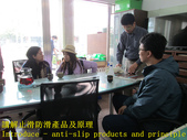 1504 Foreign customers ground anti-slip constructi:1504 Foreign customers ground anti-slip construction technology education and training - Photo (4).JPG