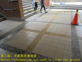 1652 學校-中廊-樓梯-中高硬度磁磚地面止滑防滑施工工程 - 相片:1652 學校-中廊-樓梯-中高硬度磁磚地面止滑防滑施工工程 - 相片 (2).JPG