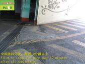 1683 社區-車道-抿石-防滑磚地面止滑防滑施工工程 - 相片:1683 社區-車道-抿石-防滑磚地面止滑防滑施工工程 - 相片 (27).JPG