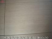 揚悅旅館止滑除垢施工工程:12米黃色磁磚泡湯屋-磁磚60x30 (2).-止滑大師Anti- slit Pro創業加盟連鎖止滑液防滑劑止滑防滑專業施工地坪瓷磚浴室防滑止滑