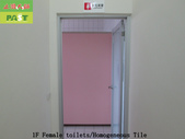 188-Taichung City,Wuqi Dist,Polished quartz tiles,:14Taichung City,Wuqi Dist,Library,Pantry,Male and female toilets,Homogeneous Tile,Polished quartz tiles,Non-slip,Anti-Slip,Location Check (2).JPG