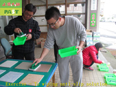 1106 Franchise Floor Anti-Slip Construction Techni:1106 Franchise Floor Anti-Slip Construction Technical Education And Training (14).JPG