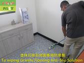 1178 Company-Hall-Conference Room-Granite Floor An:1178 Company-Hall-Conference Room-Granite Floor Anti-Slip Treatment (19).JPG