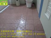 1664 住家-浴室-廁所-高硬度磁磚地面止滑防滑施工工程 - 相片:1664 住家-浴室-廁所-高硬度磁磚地面止滑防滑施工工程 - 相片 (11).JPG