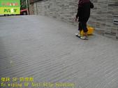 1670 社區-戶外中庭-車道-二丁掛-木紋磚地面止滑防滑施工工程 - 相片:1670 社區-戶外中庭-車道-二丁掛-木紋磚地面止滑防滑施工工程 - 相片 (30).JPG