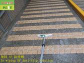 1738 大樓-機車道-止滑磚-抿石止滑防滑施工工程 - 相片:1738 大樓-機車道-止滑磚-抿石止滑防滑施工工程 - 相片 (9).JPG