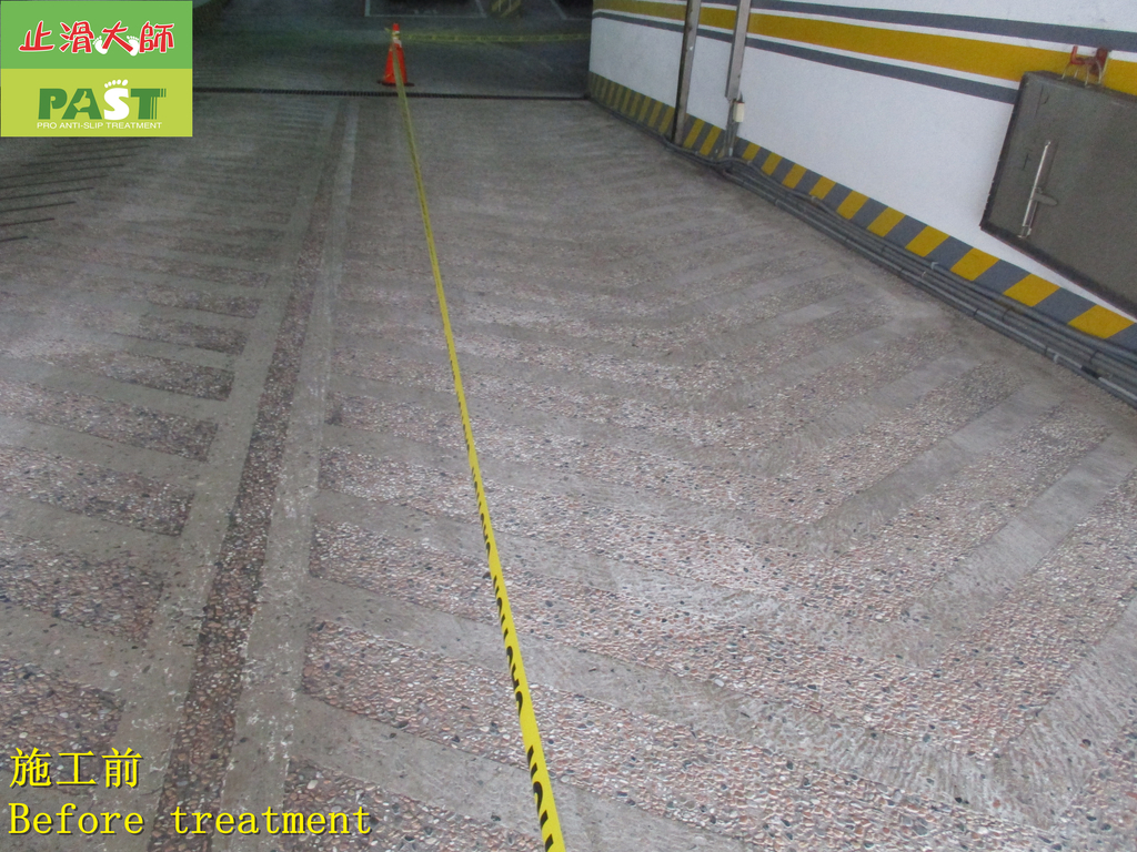 1783 Building-Driveway-Iron Trench Cover-Ceramic A:1783 Building-Driveway-Ceramic Anti-skid Paint Spraying Construction Engineering (for Metal) - Photo (4).JPG