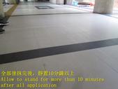 1558 School-Corridor-Passage-Square-Polished quart:1558 School-Corridor-Passage-Square-Polished quartz brick floor anti-skid Construction project - Photo (14).JPG