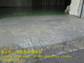 1594 Factory-Walk-EPOXY-Cement Floor Anti-Slip Con:1594 Factory-Walk-EPOXY-Cement Floor Anti-Slip Construction - Photo (13).JPG