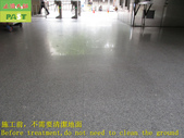 1659 Company-Entrance-Entrance-Granite floor anti-:1659 Company-Entrance-Entrance-Granite floor anti-slip and anti-skid construction project - Photo (2).JPG