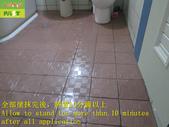 1664 住家-浴室-廁所-高硬度磁磚地面止滑防滑施工工程 - 相片:1664 住家-浴室-廁所-高硬度磁磚地面止滑防滑施工工程 - 相片 (15).JPG
