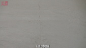 20120220中苑企業(有)&黃茂竹加盟店教育訓練:17教育訓練-磁磚類 -止滑大師創Anit-slip Pro業加盟連鎖止滑液防滑劑止滑防滑專業施工地坪磁磚浴室防滑止滑