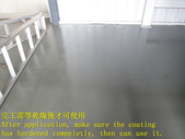 1610 Factory-Walk-EPOXY Ground Anti-Slip Construct:1610 Factory-Walk-EPOXY Ground Anti-Slip Construction - Photo (9).JPG