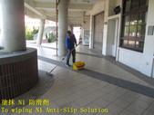 1627 學校-走廊-階梯-中硬度磁磚地面止滑防滑施工工程 - 相片:1627 學校-走廊-階梯-中硬度磁磚地面止滑防滑施工工程 - 相片 (9).JPG