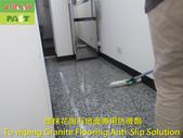1178 Company-Hall-Conference Room-Granite Floor An:1178 Company-Hall-Conference Room-Granite Floor Anti-Slip Treatment (14).JPG