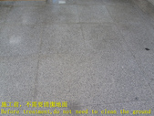 1468 公家機關-出入口-鏡面花崗石地面止滑防滑施工工程照片:1468 公家機關-出入口-鏡面花崗石地面止滑防滑施工工程照片 (1).JPG