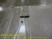 1531 Community-Parking-Cement Floor Anti-Slip Cons:1531 Community-Parking-Cement Floor Anti-Slip Construction - Photo (13).JPG