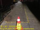 1563 觀光老街-攤販街道區-抿石epoxy地面止滑防滑施工工程 -照片:1563 觀光老街-攤販街道區-抿石epoxy地面止滑防滑施工工程 -相片 (3).JPG