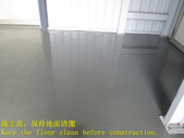 1610 Factory-Walk-EPOXY Ground Anti-Slip Construct:1610 Factory-Walk-EPOXY Ground Anti-Slip Construction - Photo (1).JPG