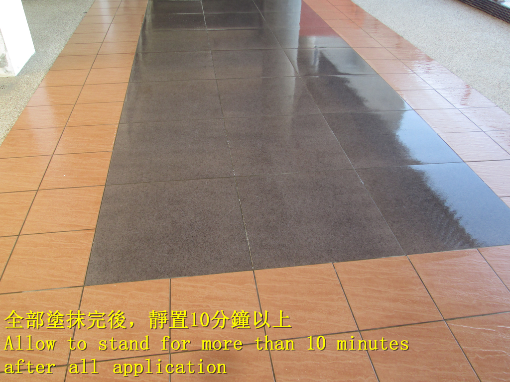 1627 學校-走廊-階梯-中硬度磁磚地面止滑防滑施工工程 - 相片:1627 學校-走廊-階梯-中硬度磁磚地面止滑防滑施工工程 - 相片 (12).JPG