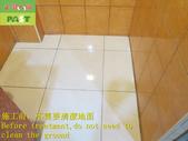 1821 Home-Kitchen-Anti-slip and anti-slip construc:1821 Home-Kitchen-Anti-slip and anti-slip construction of mirror polished tiles - Photo (1).JPG