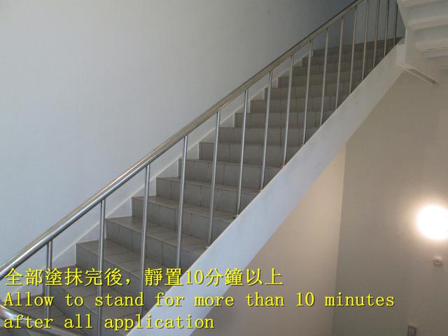 1212333858_l.jpg
