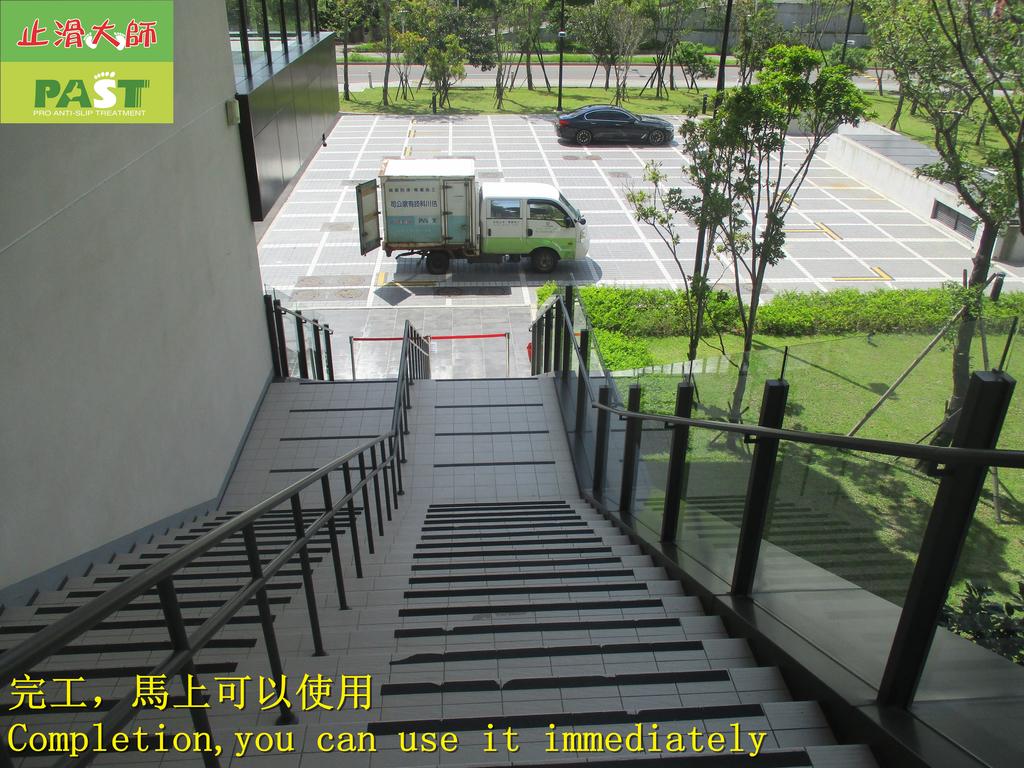 1858 百貨公司-出入口-樓梯-高硬度磁磚止滑防滑施工工程 - 相片:1858 百貨公司-出入口-樓梯-高硬度磁磚止滑防滑施工工程 - 相片 (42).JPG