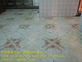 1498 Home-Bathroom-Medium-hardness tile floor anti:1498 Home-Bathroom-Medium-hardness tile floor anti-skid construction project - photo (17).JPG