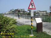 1507 Park-Deck-Meteorite-Tile Floor Anti-slip Cons:1507 Park-Deck-Meteorite-Tile Floor Anti-slip Construction - Photo (20).JPG