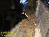 1563 觀光老街-攤販街道區-抿石epoxy地面止滑防滑施工工程 -照片:1563 觀光老街-攤販街道區-抿石epoxy地面止滑防滑施工工程 -相片 (14).JPG