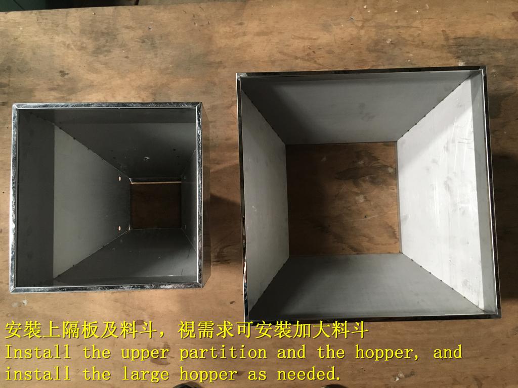 1621 automatic quantitative powder, particle dispe:1621 automatic quantitative powder, particle dispensing machine(1-3000g) -Operational teaching - photos (14).JPG