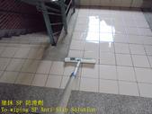 1652 學校-中廊-樓梯-中高硬度磁磚地面止滑防滑施工工程 - 相片:1652 學校-中廊-樓梯-中高硬度磁磚地面止滑防滑施工工程 - 相片 (20).JPG