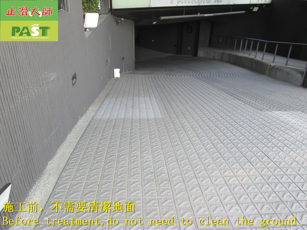 1671 社區-汽機車道-大門-入口-走廊-五爪釘-仿岩板止滑防滑施工工程 - 相片:1671 社區-汽機車道-大門-入口-走廊-五爪釘-仿岩板止滑防滑施工工程 - 相片 (1).JPG