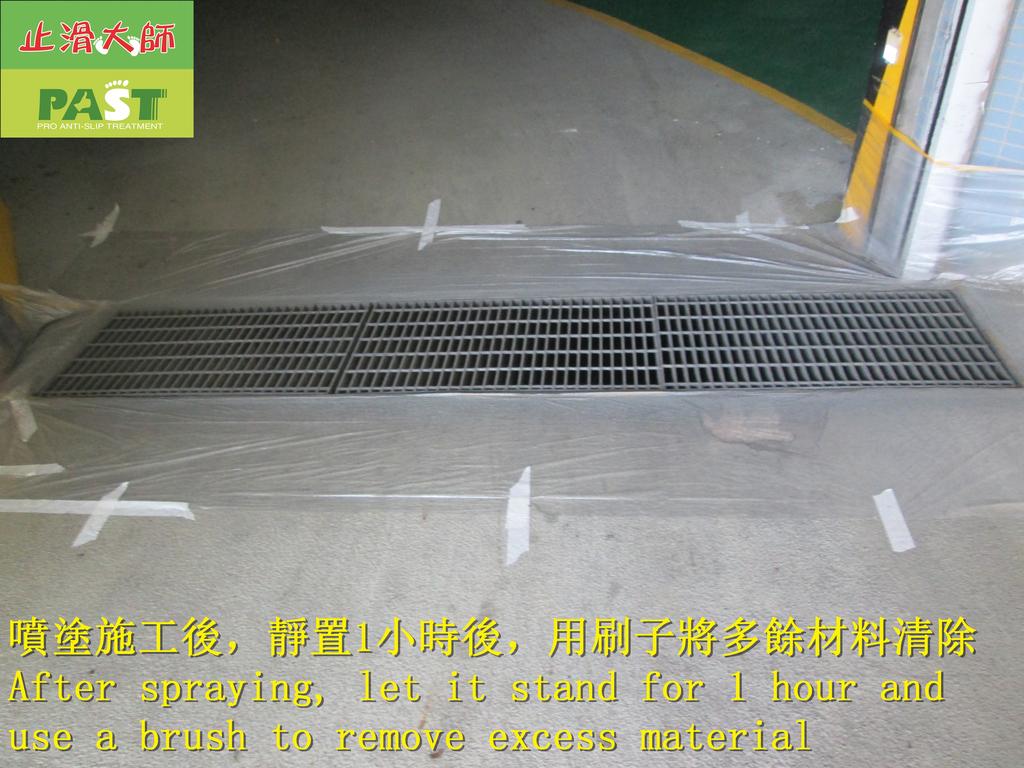 1715 Enterprise-Company-building-driveway-intercep:1715 Company-driveway-ceramic anti-skid paint spraying construction - photo (13).JPG