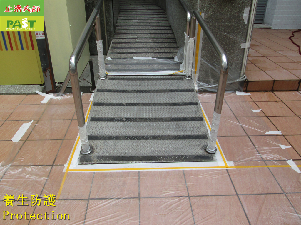 1799 Office-Plate-Non-slip Spraying - Photo:1799 Government -Outdoor-Ramp-Iron Plate Ceramic Non-slip Paint Spraying Construction Project - Photo (10).JPG