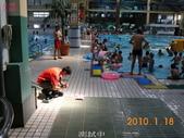適合止滑防滑施工之場所-游泳池地面:8測試中2-止滑大師Anti- slit Pro創業加盟連鎖止滑液防滑劑止滑防滑專業施工地坪瓷磚浴室防滑止滑