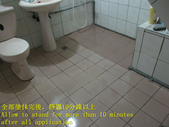 1604 住家-浴室-高硬度磁磚地面止滑防滑施工工程 - 照片:1604 住家-浴室-高硬度磁磚地面止滑防滑施工工程 - 照片 (14).JPG