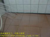 1604 Home - Bathroom - High Hardness Tile Floor An:1604 Home - Bathroom - High Hardness Tile Floor Anti-Slip Construction - Photo (15).JPG