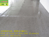 1659 Company-Entrance-Entrance-Granite floor anti-:1659 Company-Entrance-Entrance-Granite floor anti-slip and anti-skid construction project - Photo (18).JPG