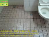 1740 醫院-病房-浴室-廁所-通體磚地面止滑防滑施工工程 - 相片:1740 醫院-病房-浴室-廁所-通體磚地面止滑防滑施工工程 - 相片 (6).JPG