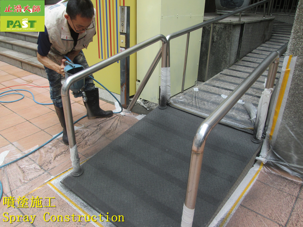 1799 Office-Plate-Non-slip Spraying - Photo:1799 Government -Outdoor-Ramp-Iron Plate Ceramic Non-slip Paint Spraying Construction Project - Photo (16).JPG