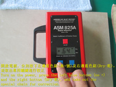 1592 ASM825A Slip Resistance Test - Operational Te:1592 ASM825A Slip Resistance Test - Operational Teaching - Photo (8).JPG