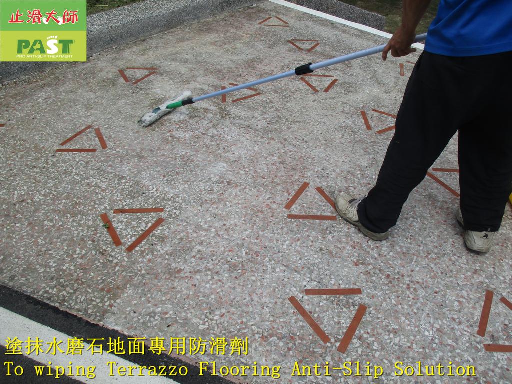1675 水岸步道-戶外-水磨石地面止滑防滑施工工程 - 相片:1675 水岸步道-戶外-水磨石地面止滑防滑施工工程 - 相片 (13).JPG